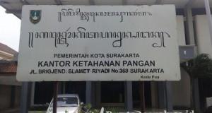 kantor pemerintahan solo