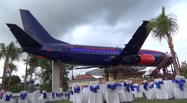 Aero park 2