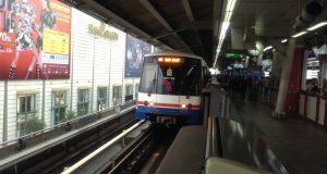MDRT Transportation