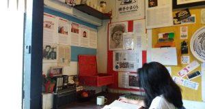 Museum Laskar Pelangi1